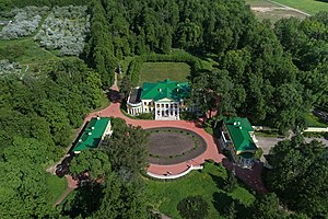 Gorki Leninskiye - Aerial photo of the estate in Gorki Leninskiye