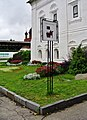 Leninskiy rayon, Yaroslavl', Yaroslavskaya oblast', Russia - panoramio (177).jpg