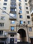 Leninsky 83 113 1914 (44983186124).jpg