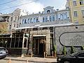 Leontovycha St., 3 Kyiv 2012.JPG