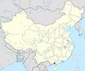 Lianprefecture.png
