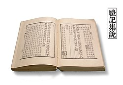 A open book of Chinese text