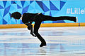 Lillehammer 2016 - Figure Skating Men Short Program - Koshiro Shimada 1.jpg