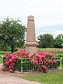 Limoise-FR-03-monument aux morts-02.jpg
