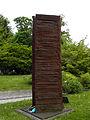 Linz-StMagdalena - Universitätspark - Metallobjekt Turm - von Josef Baier.jpg