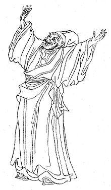 Liu Zongyuan.jpg