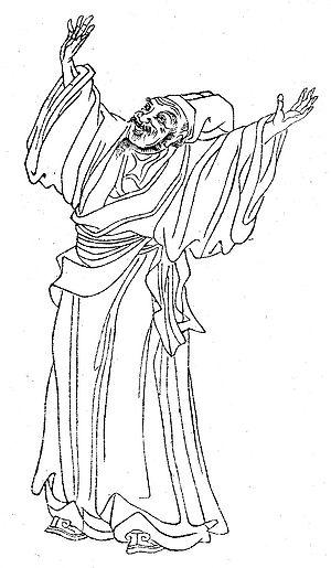 Liu Zongyuan - Image: Liu Zongyuan
