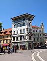 Ljubljana - Hauptmann House.jpg