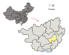 Location of Guigang Prefecture within Guangxi (China).png
