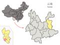 Location of Luliang within Yunnan (China).png