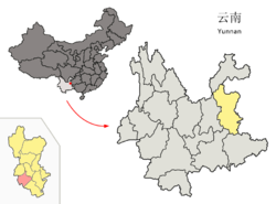 Location of Luliang County (pink) and Qujing (yellow) within Yunnan province