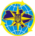 Logo of Migrational service of Ukraine.png