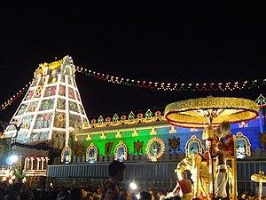 Tirumala - Lord Venkateswara on Gaja Vahanam