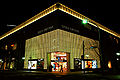 Louis Vuitton Kobe Maison04s5s3200.jpg