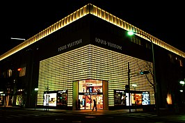 Winkel van Louis Vuitton in Kobe, Japan