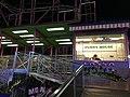 Lunapark Idroscala (34536758305).jpg