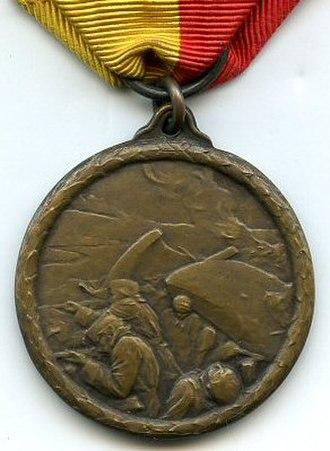 Liège Medal - Image: Médaille de Liège revers
