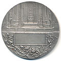 Médaille de Mariage O. Roty Revers.jpg