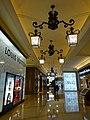 MC 澳門 Macau 路氹城 Cotai 四季名店 Shoppes at Four Seasons mall interior corridor ceiling lamps Nov 2016 LV n Dior.jpg