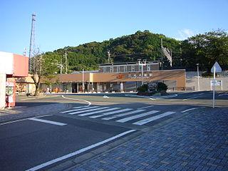 Mikawa-Ōtsuka Station Railway station in Gamagōri, Aichi Prefecture, Japan