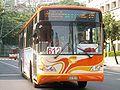 MTCBus 200AD.jpg