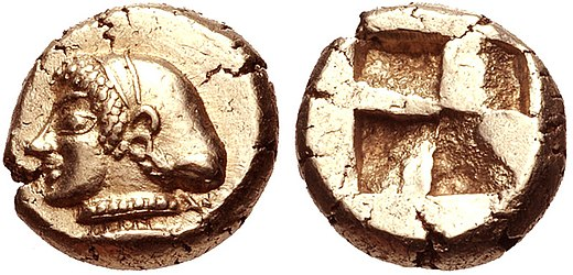 Coinage of Hellespontine Phrygia at the time of Pharnabazus I, Kyzikos, Mysia. Circa 500-450 BC. This type of electrum coins were treated as gold coinage, and competed alonside Achaemenid Darics. MYSIA, Kyzikos. Circa 500-450 BCE.jpg
