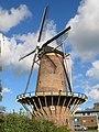 Maassluis molen.jpg
