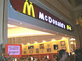 Macau Venetian Macao McDonalds Shop a.jpg