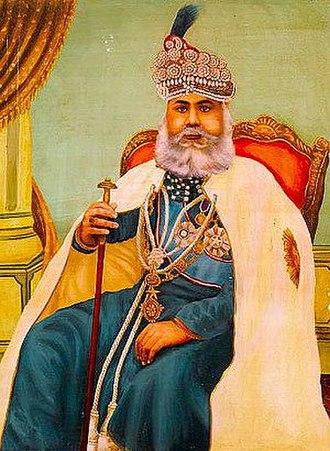 Madho Singh II - Madho Singh II