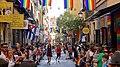 Madrid Pride Orgullo 2015 58413 (18867694474).jpg