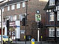 Magpie ^ Crown Public House in Brentford - panoramio.jpg