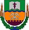 Makariv rajon coat of arms.jpg