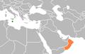 Malta Oman Locator.png