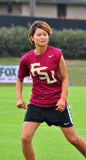Florida State Seminoles women's soccer - Mami Yamaguchi won the Herman Trophy during her time at Florida State.