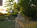 Mannheim, Germany - panoramio (30).jpg