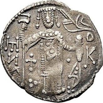 Manuel I of Trebizond - Silver asper of Manuel I Megas Komnenos