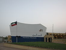 Culture of Kuwait - Wikipedia, the free encyclopedia