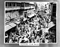 Mathura India 2 in 1949.jpg