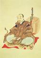 Matsudaira Tadanao.png