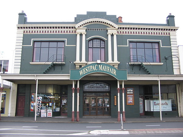 theatres completed in the 20th century
