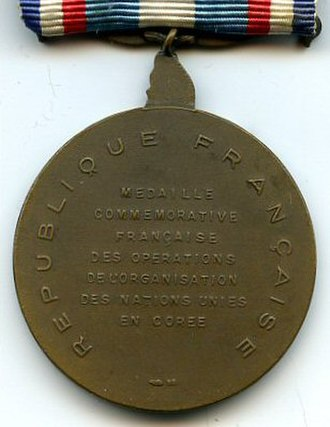 Commemorative medal for United Nations operations in Korea - Reverse of the Korean Medal