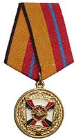 Medal For Labor Valor MoD RF.jpg