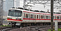 Meitetsu 1230 Series EMU 014.JPG