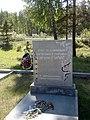 Memorial 12 km Yekaterinburg, part.jpg