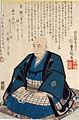 Memorial Portrait of Utagawa Hiroshige (5765350019).jpg