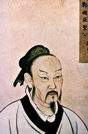 Mozi - Confucian philosopher Mencius was one of several critics of Mozi, in part because his philosophy lacked filial piety