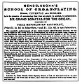 Mendelssohn oregan sonatas.jpg