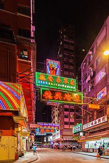 vista nocturna de una calle comercial en hong kong