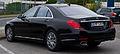 Mercedes-Benz S 500 (W 222) – Heckansicht, 6. April 2014, Neuss.jpg