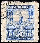 Mexico 1896-97 5c perf 12 Sc261 used.jpg